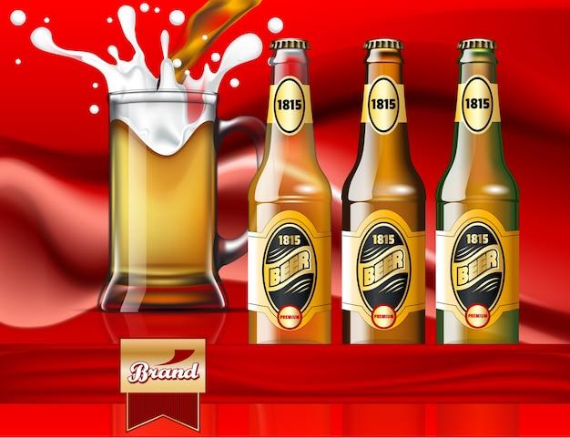 ビール広告のデザイン