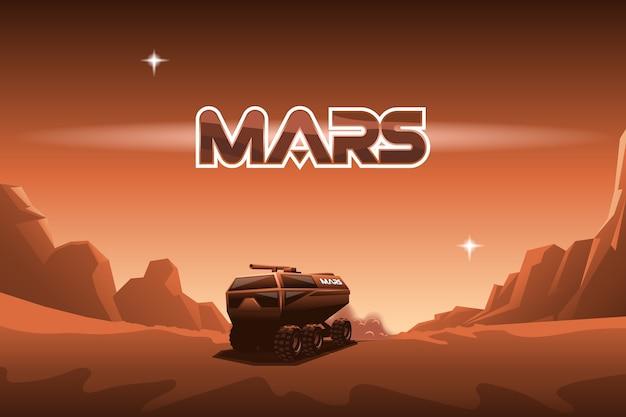 Ровер едет на марсе.