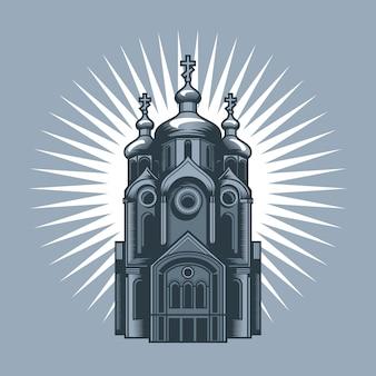 後ろの日の出と正教会。