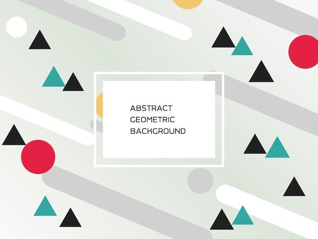 抽象的なカラフルな形幾何学的パターンの背景。