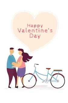 幸せなカップルの素敵な抱擁とバレンタインデーのお祭りで自転車。ベクトルイラスト