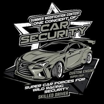 車のセキュリティ、ベクトル車のイラスト