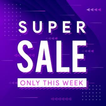 Супер распродажа квадратный баннер дизайн шаблона. современный абстрактный градиент фиолетовый