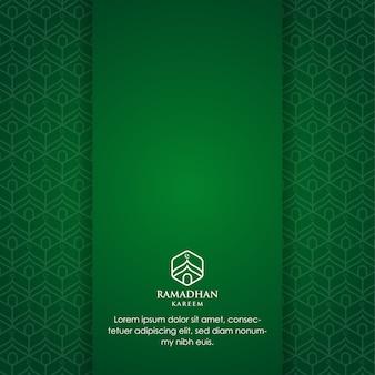 アラビア語書道とラマダンカリーム美しいグリーティングカードの背景