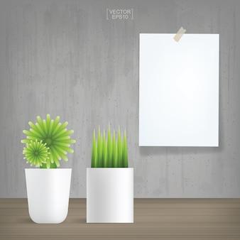 背景のための緑の植物と白い紙のシート。