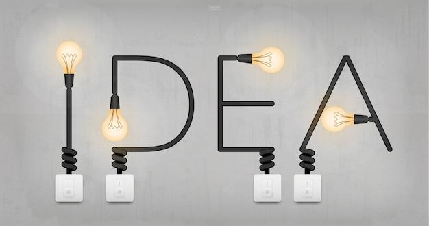シンボル業界の創造的な抽象的な電球のメッセージ