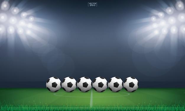 サッカーフィールドスタジアムのサッカーボール。