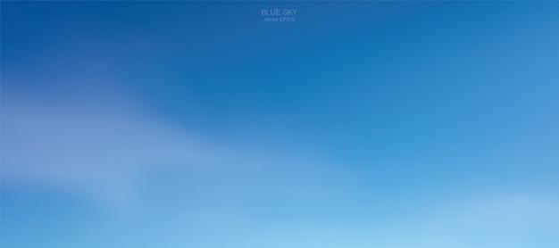 青空に対する柔らかい白い雲の背景。