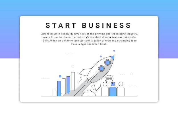 Начать бизнес целевую страницу