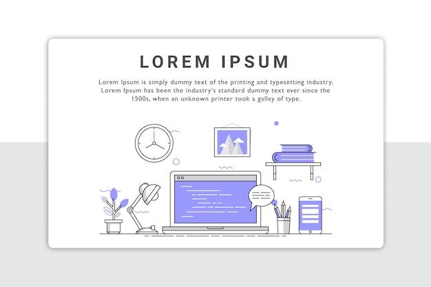 勤務時間のランディングページ