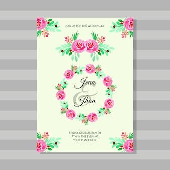 結婚式の誘惑カードに水彩の花の柄の背景