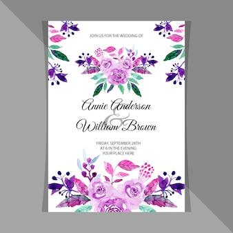 水彩フラワーグリーンパープルの結婚式招待状