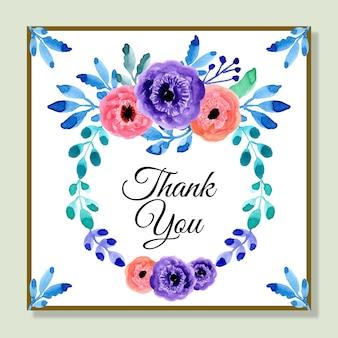 水彩花の花輪を持つありがとうカード