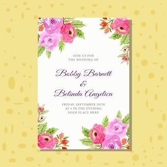 結婚式招待状水彩フラワー