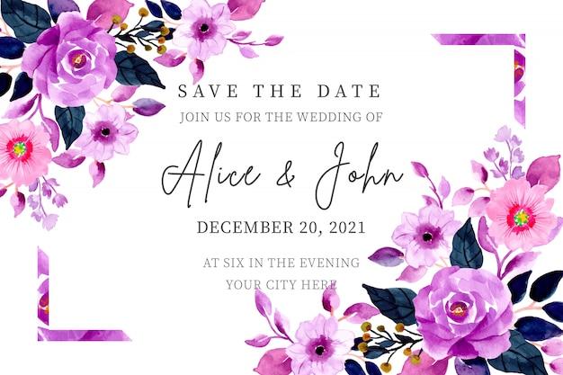 花の水彩画と紫の結婚式の招待状