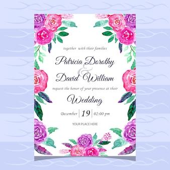 水彩フラワーカード結婚式招待状