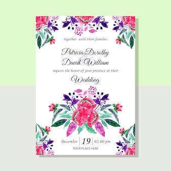 結婚式招待カード水彩フラワー