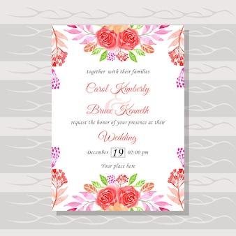 水彩フラワーテクスチャの背景と結婚式招待状