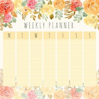 花の水彩画と毎週プランナー