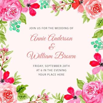 美しい水彩の花のフレームと結婚式の招待