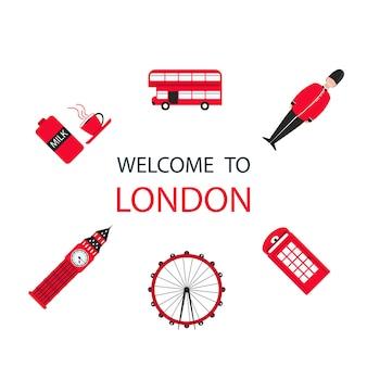 ロンドン市内旅行の休日の背景