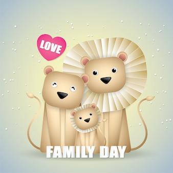 幸せな家族の日かわいい家族のライオン。