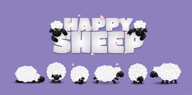 背景に幸せな羊