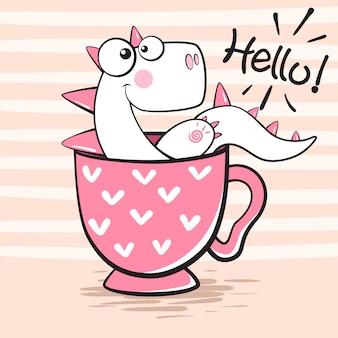 Симпатичный динозавр с чашкой чая