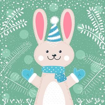 ウサギのキャラクター。かわいい冬のイラスト。