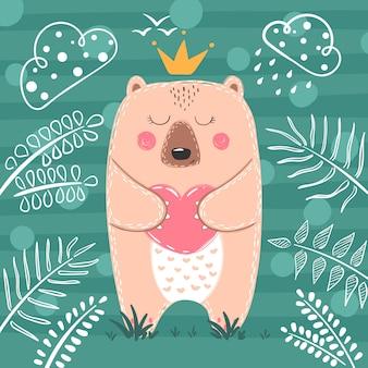 Милая принцесса медведь