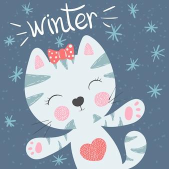 かわいい、面白い猫。冬のイラスト。