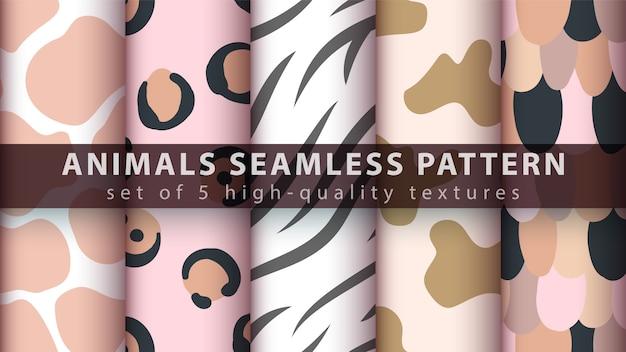 動物のシームレスパターン
