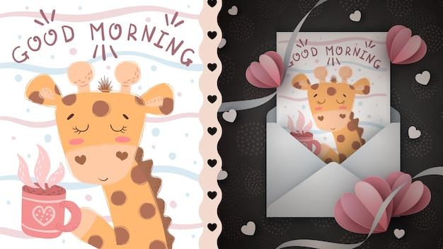 Иллюстрация чашки жирафа, идея для поздравительной открытки