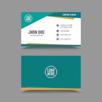 Элегантная бирюзовая визитная карточка