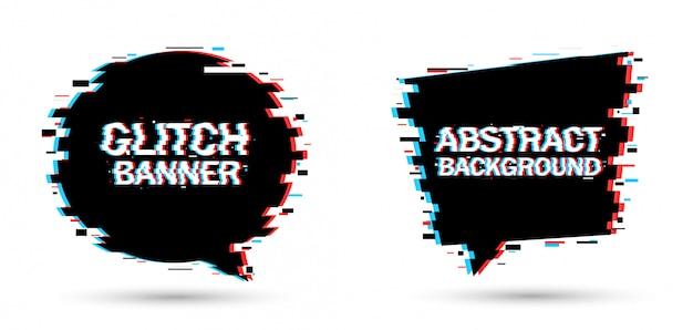 グリッチ効果のバナーのベクトルイラスト。