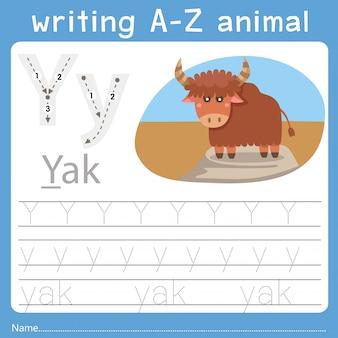 Иллюстратор написания зверька