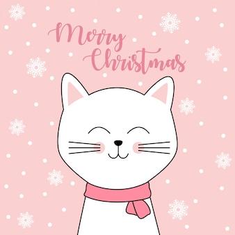 かわいい猫とメリークリスマスカード