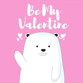 Симпатичный ледяной медведь мультфильм рисованной стиль для влюбленных