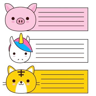 動物の赤ちゃんコレクションとかわいいカード