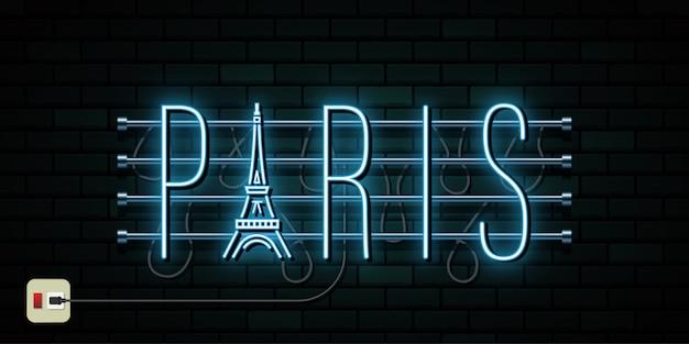 Франция и париж путешествия и путешествие неоновый фон