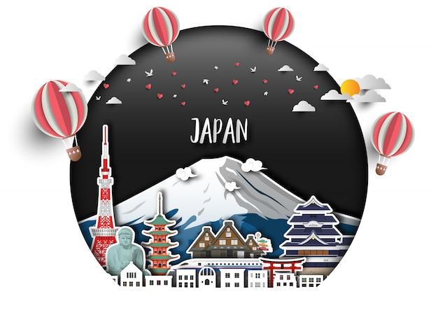 日本のランドマーク世界旅行と旅の紙の背景。