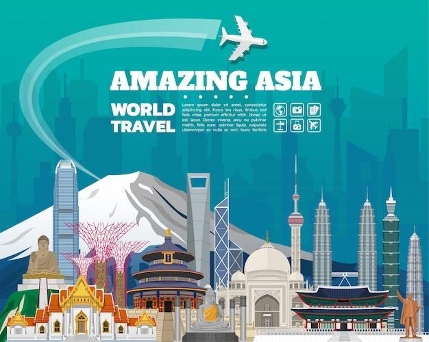 Азия знаменитый ориентир бумаги искусства