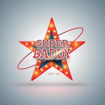 Супер папа со звездой ретро