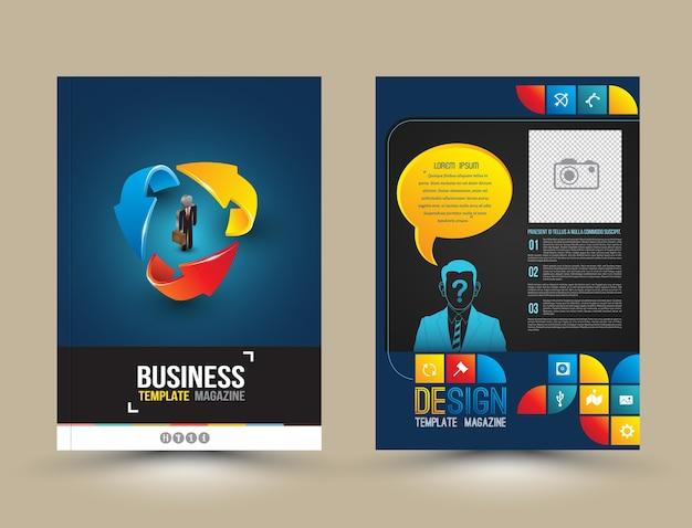 ベクトルデザインページテンプレートモダンスタイル。