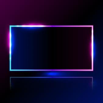 プロモーション広告の長方形ライトブルーピンクベクトルイラストフレーム