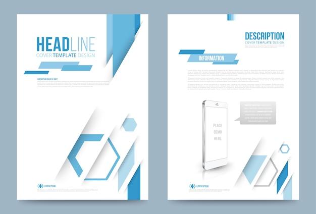 表紙デザインテンプレート
