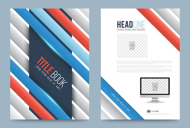 Дизайн шаблона обложки