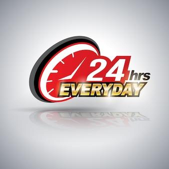 Двадцать четыре часа каждый день.