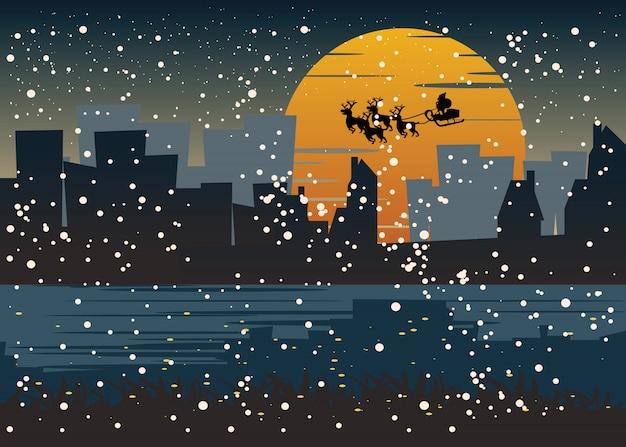 クリスマスとサンタクロース、都市、ベクトル、イラスト
