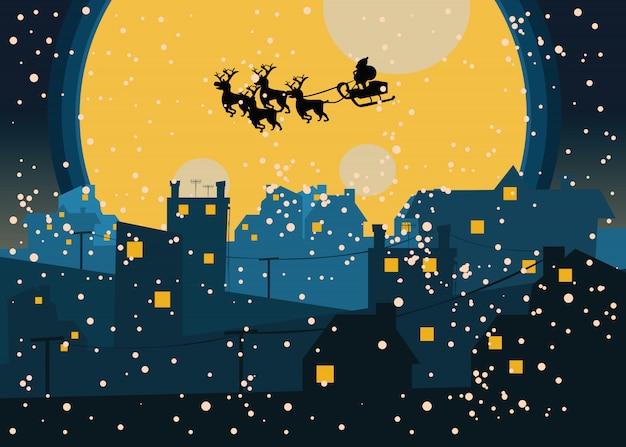 Санта-клаус над городом